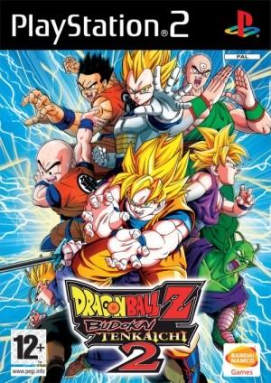 Ps2 Analisis De Los Mejores Juegos Dragon Ball Z Budokai