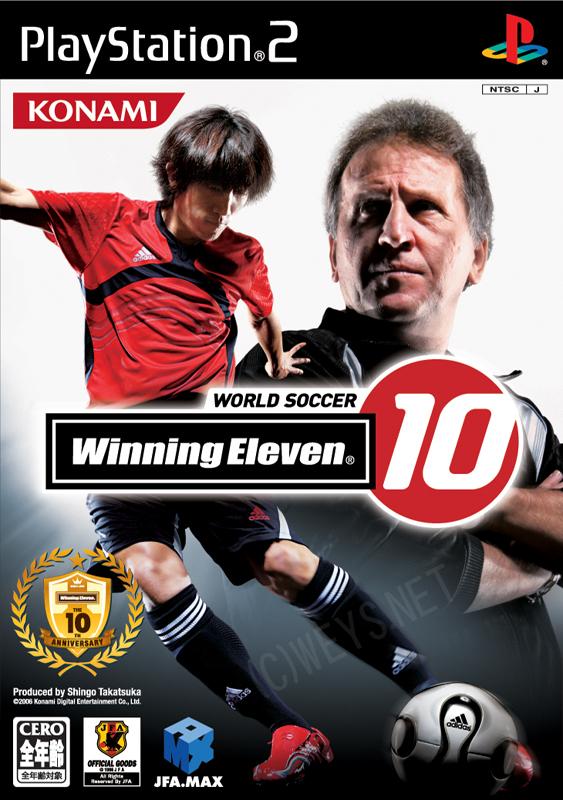 Ps2 Analisis De Los Mejores Juegos Winning Eleven 10 Juegoconsolas