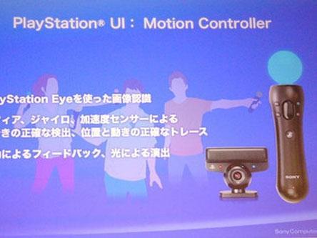 control-ps3