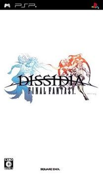 disaddia-final-fantasy-cover