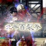 koei-new-game-1