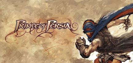 prince-of-persia-4