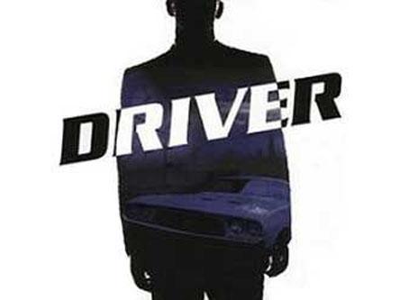 ubisoft-esta-desarrollando-un-nuevo-driver